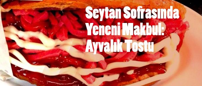 en-iyi-Ayvalik-tostu